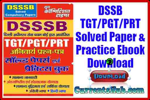 DSSB TGT/PGT/PRT Solved Paper & Practice Ebook Download