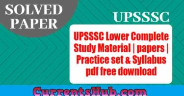 UPSSSC Lower Complete Study Material