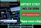 UPTET English Grammar Practice Book
