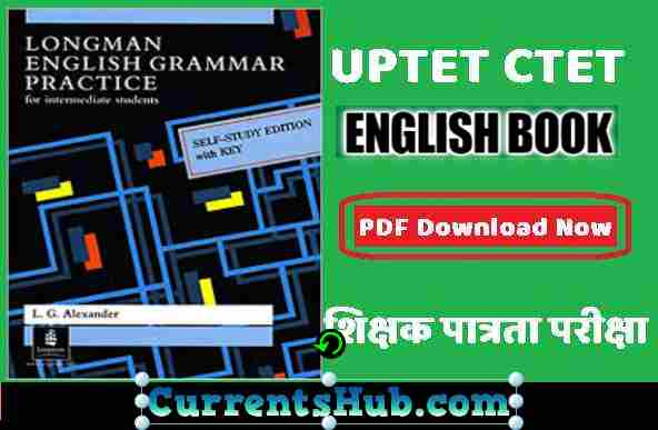 UPTET English Grammar Practice Book
