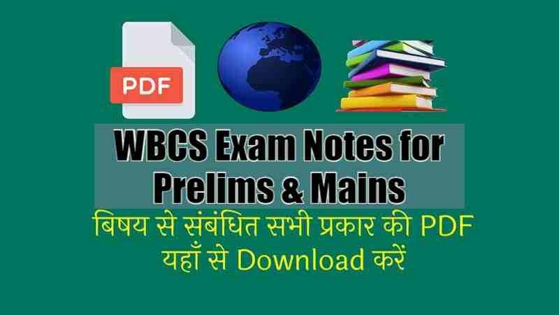 WBCS Exam Notes for Prelims & Mains