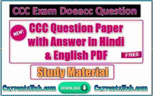 ccc online test paper in hindi