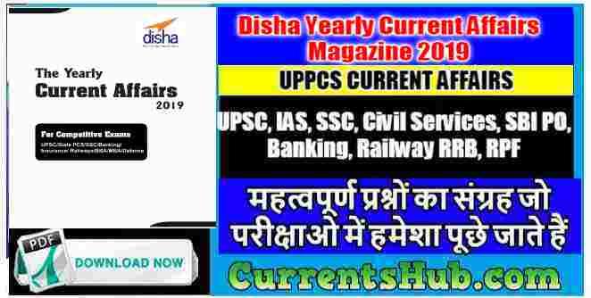 Disha Yearly Current Affairs Magazine 2019