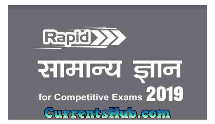 Disha's Rapid General Knowledge 2019