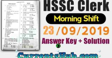 Haryana HSSC Clerk Exam Solved Paper