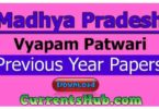 MP Vyapam Patwari Previous Year Papers
