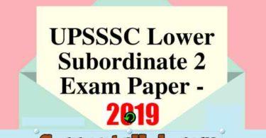 UPSSSC Lower Pcs Paper