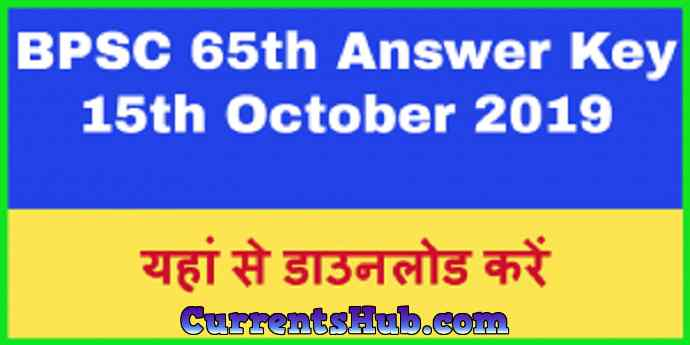 65th BPSC Prelims Solved Question Paper