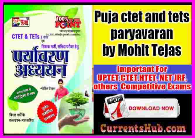 Puja ctet and tets paryavaran