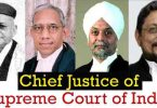 List of Chief Justice of Supreme Court in India (1947-2019)