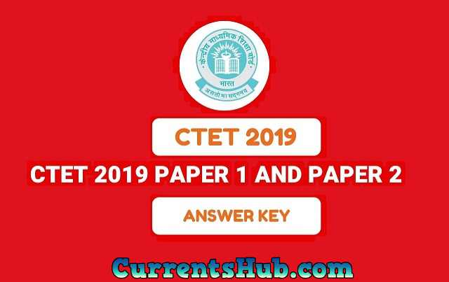 CTET Answer Key December 2019: Get paper 1, paper 2 answer key for 8 Dec exam