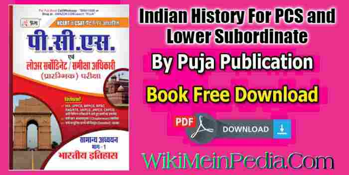 Indian History For PCS and Lower Subordinate