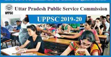 UPPSC Pre Exam 2019 Solved Questions