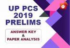 UPPSC PCS Prelims Exam Analysis 2019