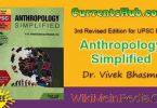 Anthropology Simplified by Vivek Bhasme Book Free Pdf Download