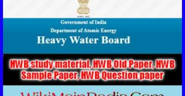 HWB Stipendary Trainee Previous Year Question Papers & Model Papers