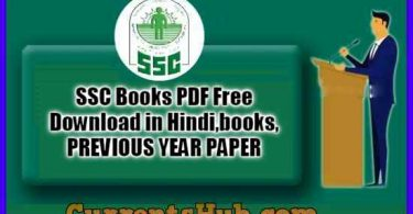 SSC Books PDF Free Download in Hindi