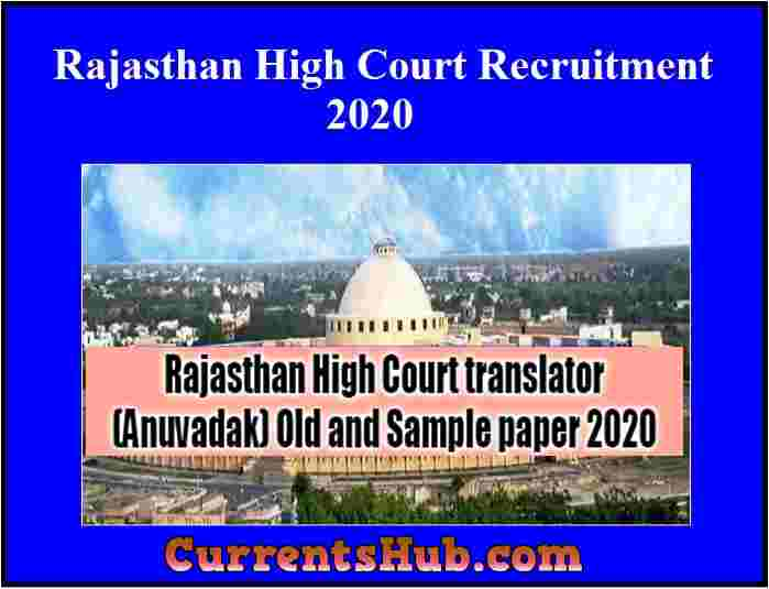Rajasthan High Court translator (Anuvadak) Old and Sample paper 2020