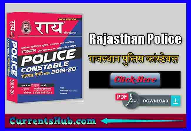 Rajasthan Police 2020 Pdf Book Free Download