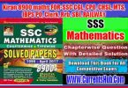 kiran 8900 maths pdf in hindi Chapterwise PDF Download