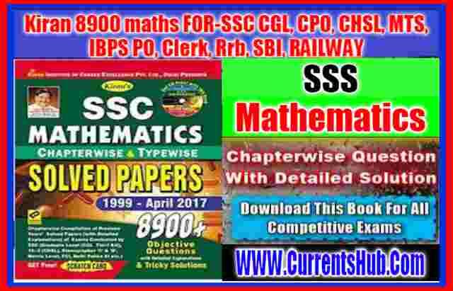 kiran 8900 maths pdf in hindi Chapterwise PDF Download