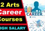 Arts Student 2020 में 12th के बाद क्या करे? – Top 15+ Courses