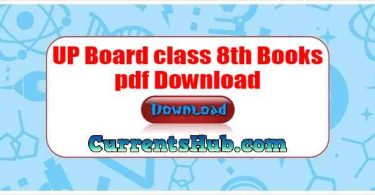 UP Board class 8th Books pdf Download