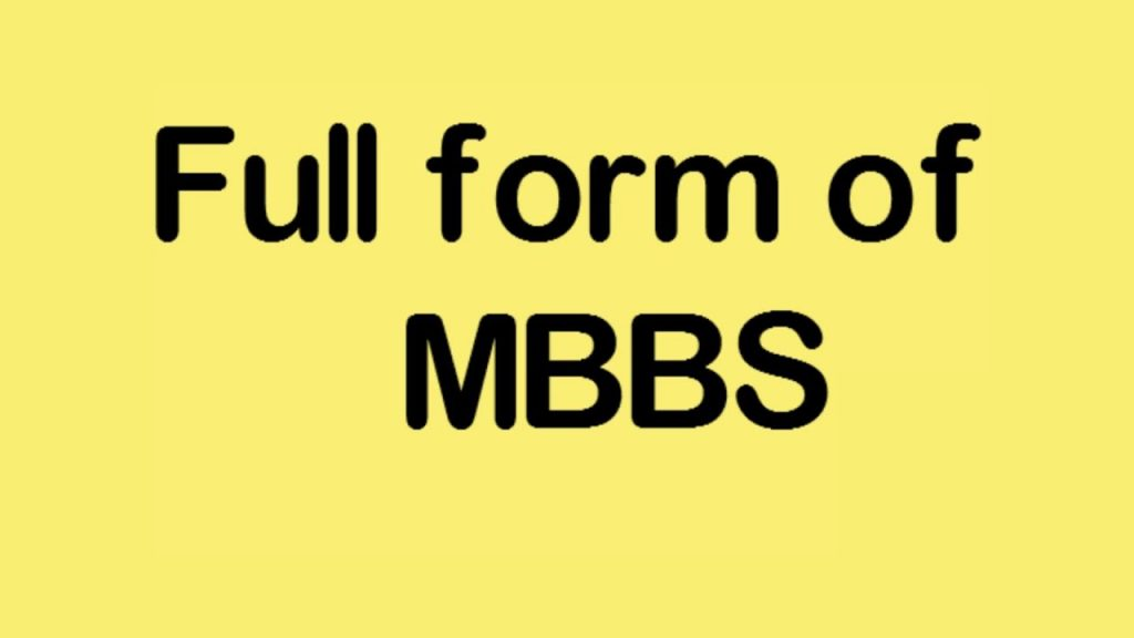 BBS Full Form – What Is The Full Form Of BBS