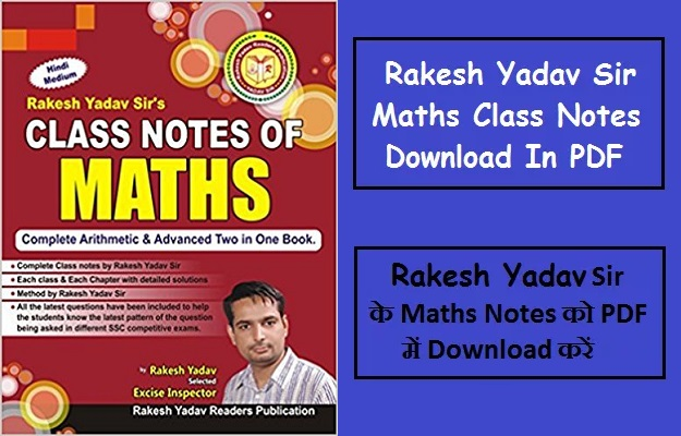 Rakesh Yadav Maths Class Notes PDF Download FREE