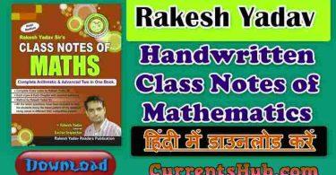 Rakesh Yadav Maths Notes (Chapterwise) Full Book PDF Download