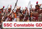 SSC Constable GD Recruitment 2020 Apply Form CAPF Constable Bharti
