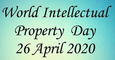 विश्व बौद्धिक संपदा संगठन (WIPO) क्या है?