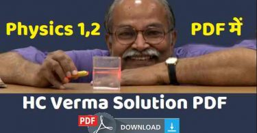 HC Verma Physics Book PDF Part 1 and 2 Free Download