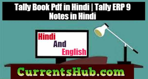 Tally Book Pdf in Hindi | Tally ERP 9 Notes in Hindi