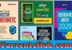 Arihant books free download