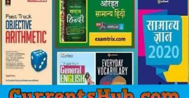Arihant books free download