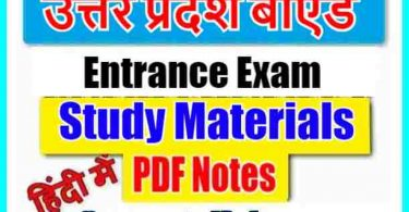 B ed Entrance Exam Practice Set in Hindi PDF Free Download