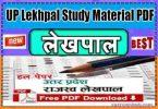 UP Lekhpal Study Material PDF