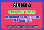 Algebra Shortcut Tricks in Hindi