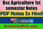 Bsc Agriculture 1st semester Notes in HINDI Free Download