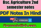 Bsc. Agriculture 2nd semester notes in HINDI Free Download