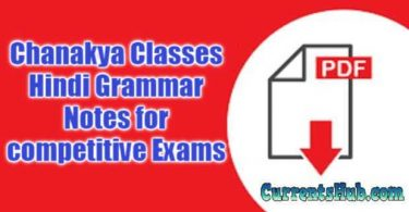 Chanakya Classes Hindi Grammar Notes for competitive Exams