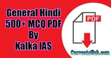 General Hindi 500+ MCQ PDF By Kalka IAS