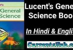 Lucent General Science Pdf Download