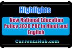 New National Education Policy 2020 PDF in Hindi and English