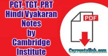 PGT, TGT, PRT Hindi Vyakaran Notes by Cambridge Institute