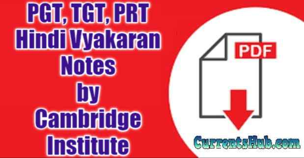 PGT, TGT, PRT Hindi Vyakaran Notes by Cambridge Institute