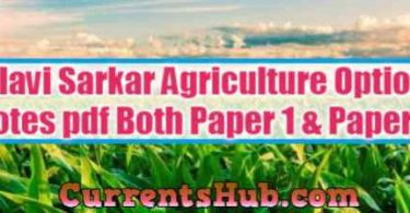 Pallavi Sarkar Agriculture Optional Notes pdf Both Paper 1 & Paper 2