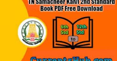 TN Samacheer Kalvi 2nd Std New & Old Books – Free PDF Download