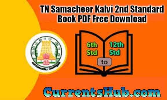TN Samacheer Kalvi 2nd Std New & Old Books – Free PDF Download
